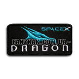 Нашивка SPACEX Dragon